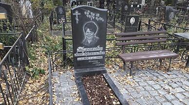 Цена на памятники омск о Коломна памятники из гранита с крестом минск цены